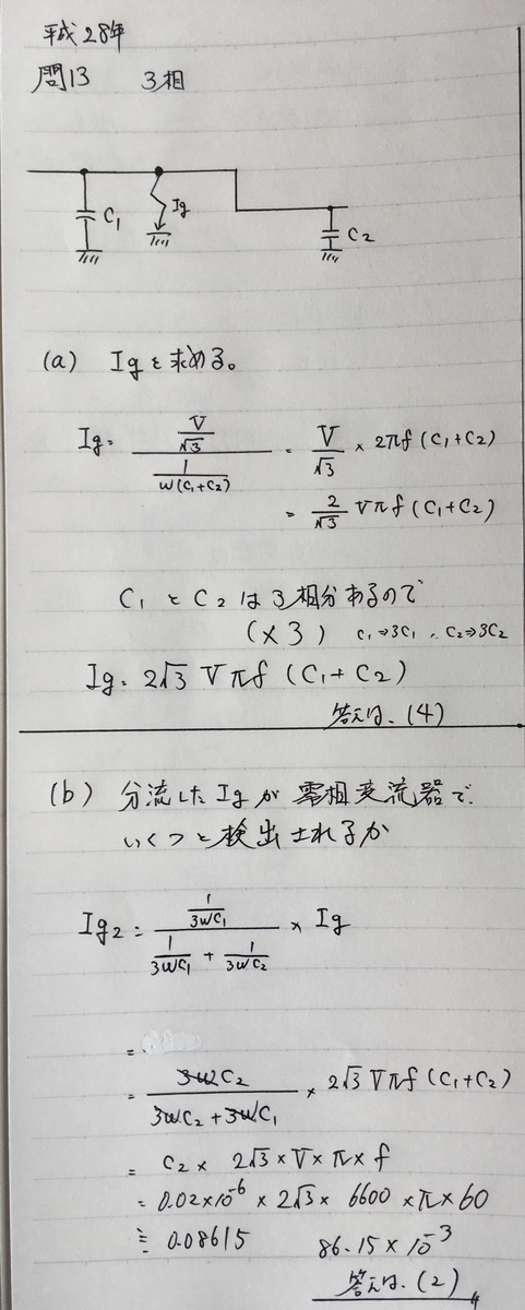 f:id:denken_1:20200729074342j:plain