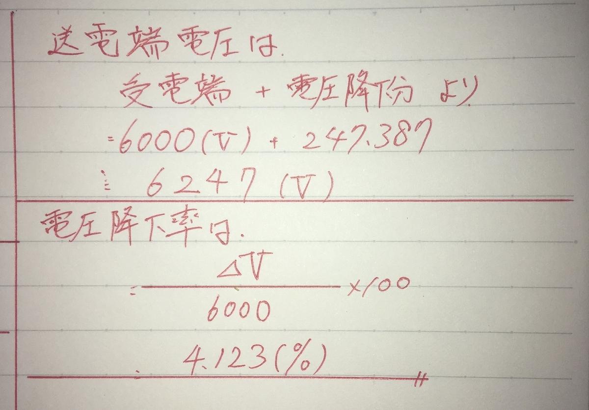 f:id:denken_1:20200817075527j:plain