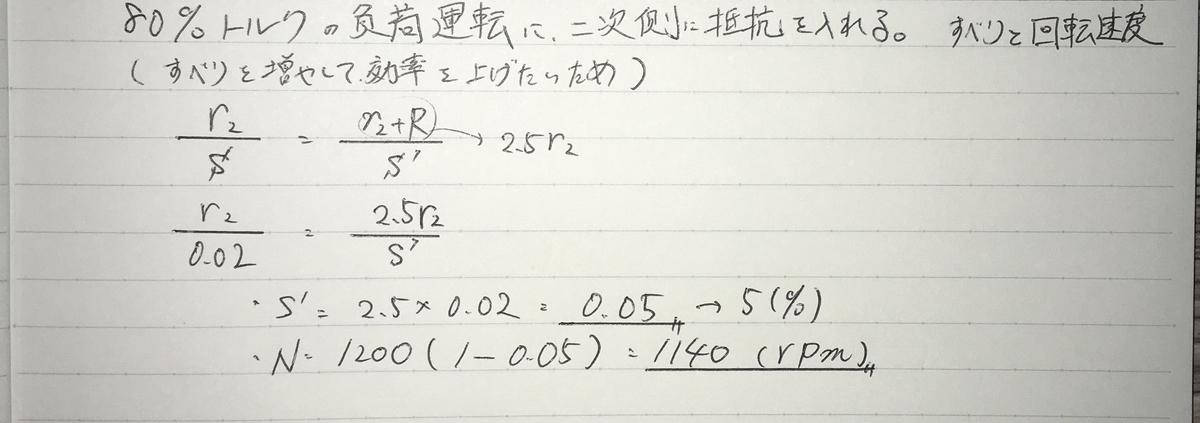 f:id:denken_1:20200902002523j:plain