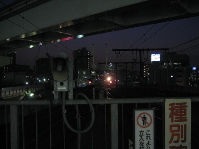 20111222171432