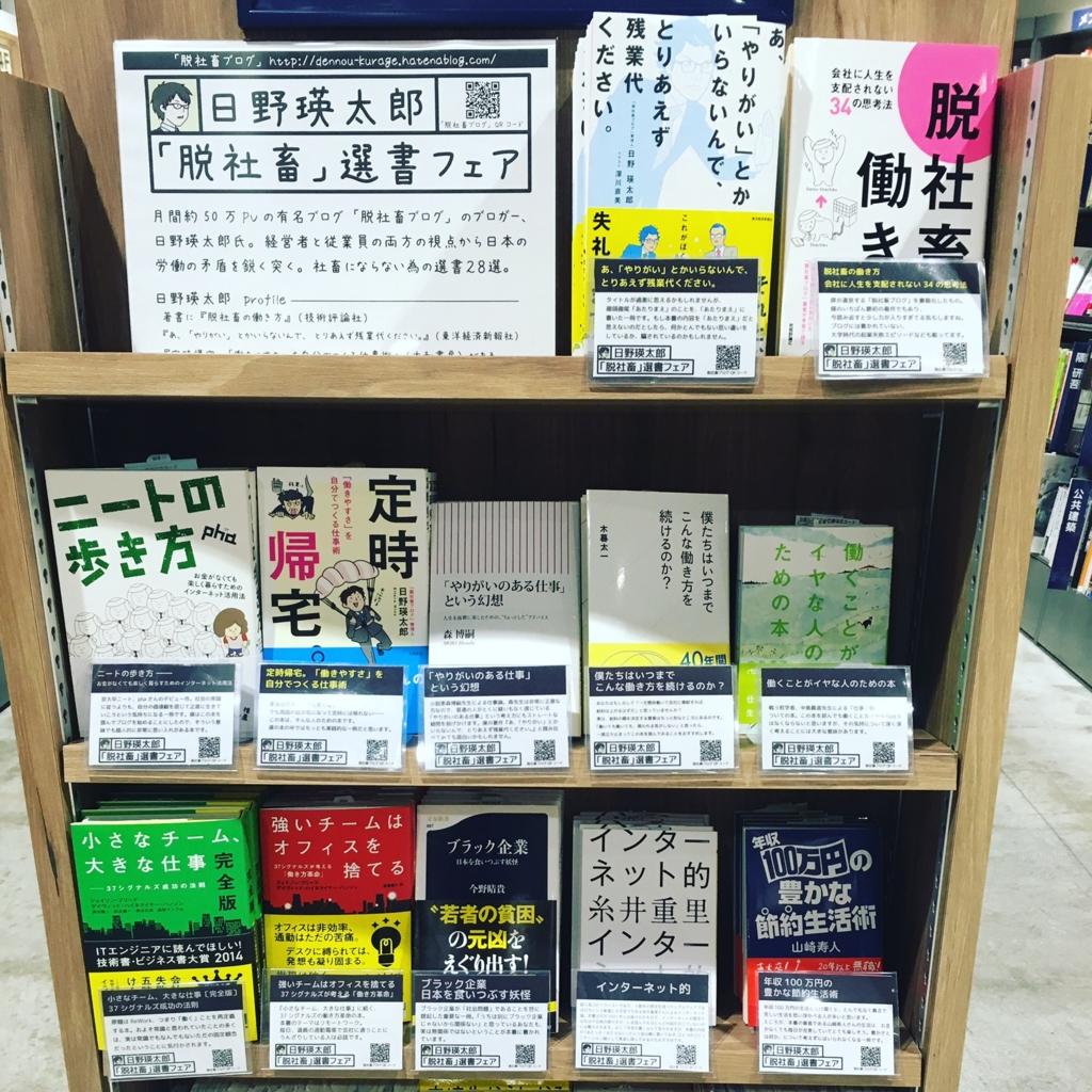f:id:dennou_kurage:20160926164716j:plain