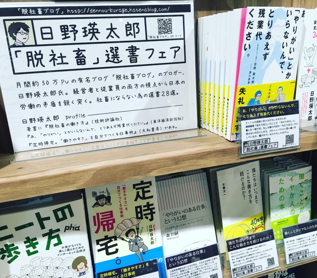f:id:dennou_kurage:20160926164744j:plain