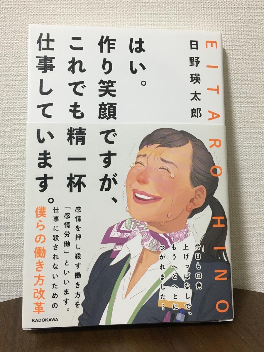 f:id:dennou_kurage:20200424163537j:plain