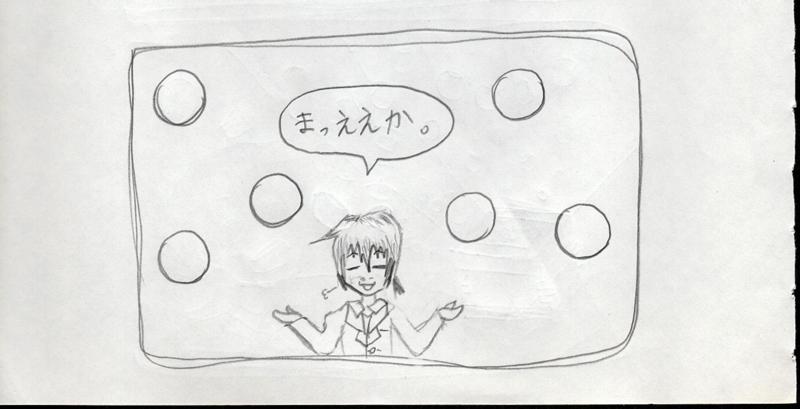 f:id:dennpasyoujyo4:20130101000002j:plain