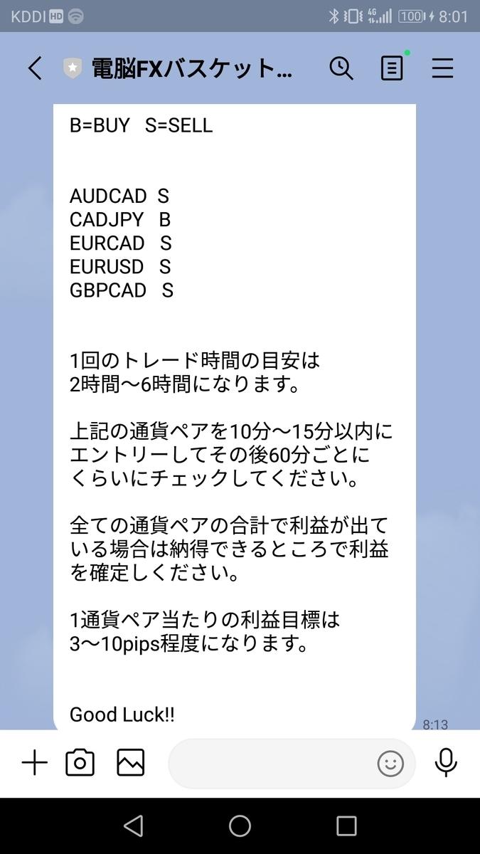 f:id:denon123:20210323080434j:plain