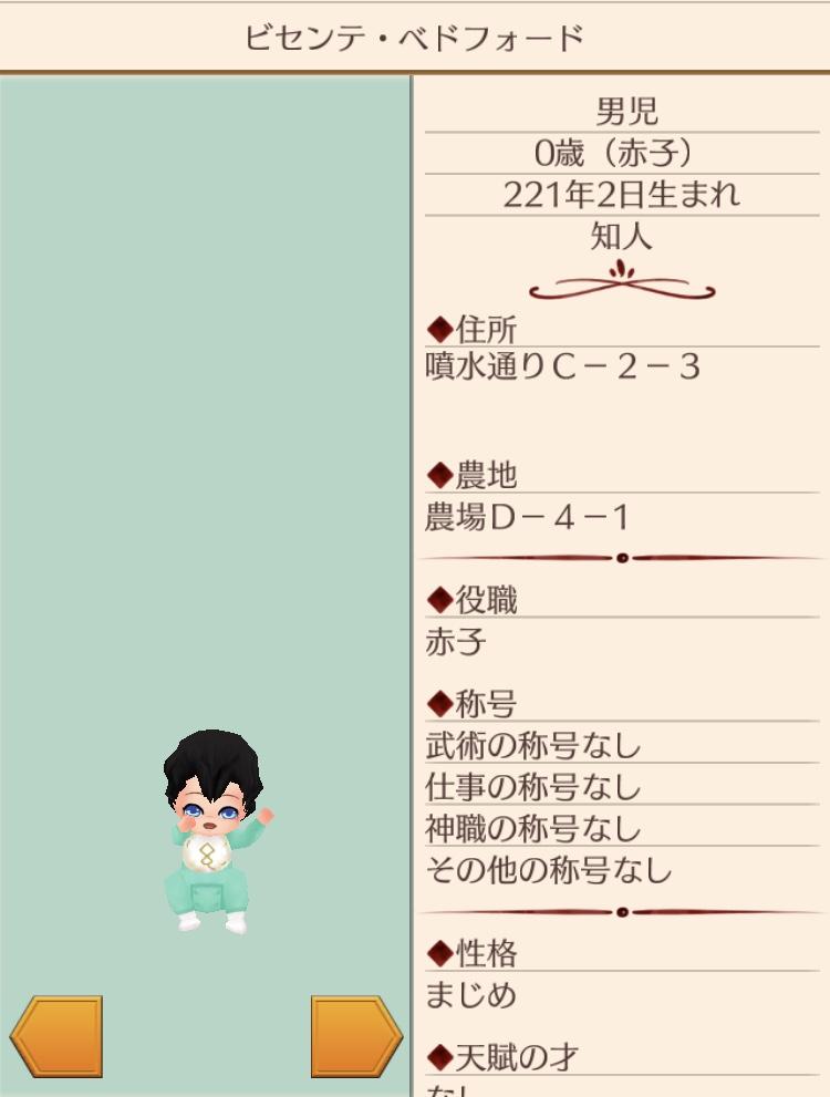 f:id:denosjours:20180525175642j:plain