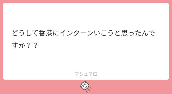 f:id:denpatsuhibi:20191028103200p:plain