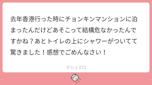 f:id:denpatsuhibi:20191105103224p:plain