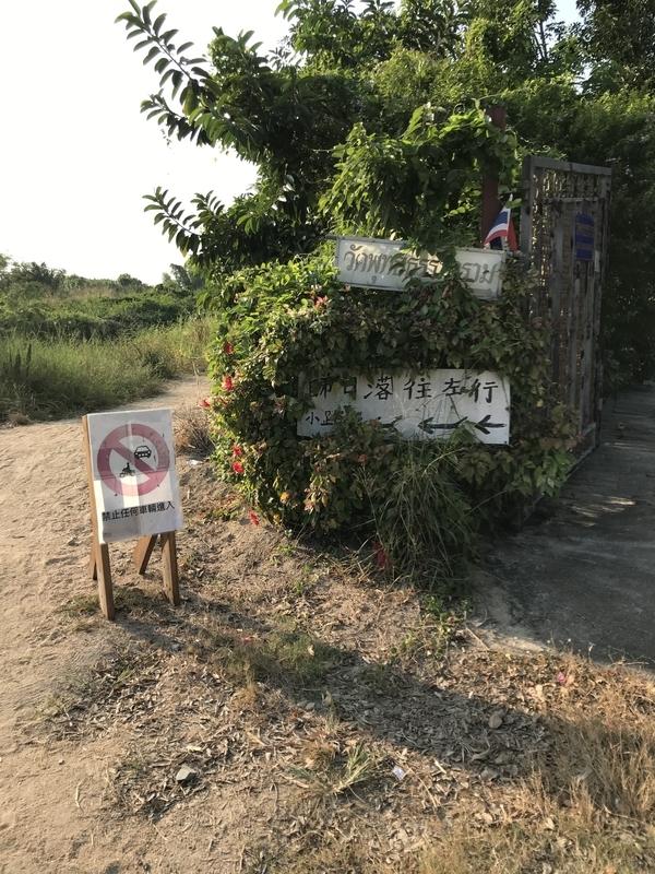 f:id:denpatsuhibi:20191112111907j:plain
