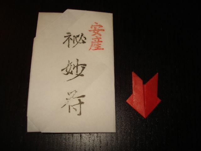 f:id:denshaouji:20130623202334j:plain