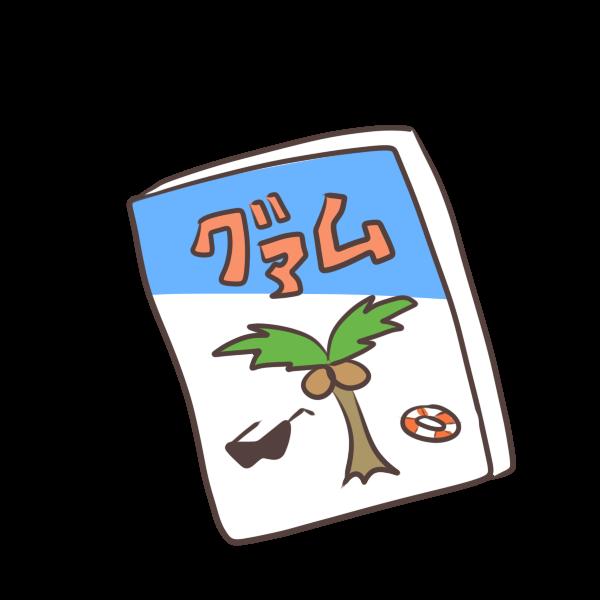 f:id:denshaouji:20180904142414p:plain