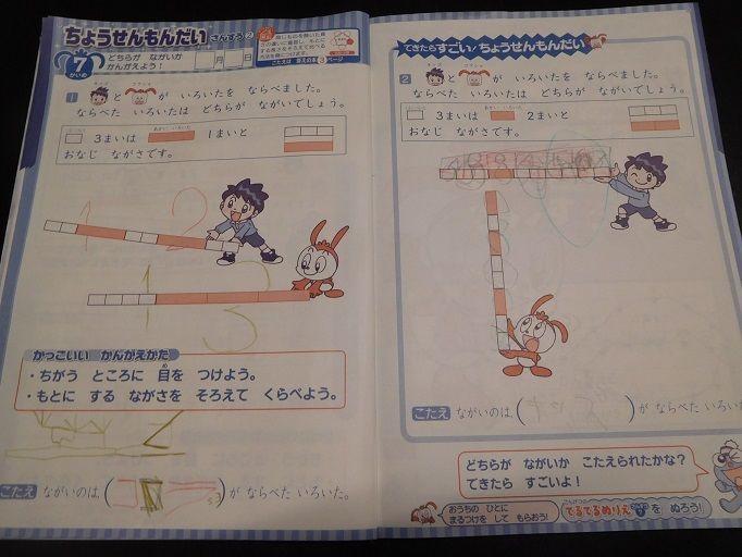 f:id:denshaouji:20200126153528j:plain