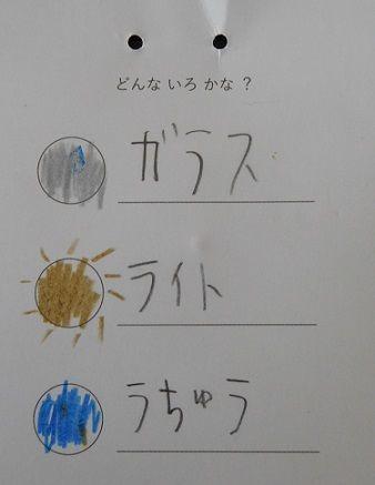 f:id:denshaouji:20200202220657j:plain