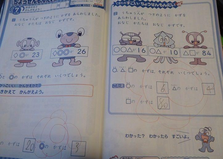 f:id:denshaouji:20200314163948j:plain