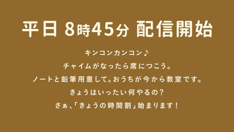 f:id:denshaouji:20200412092624j:plain