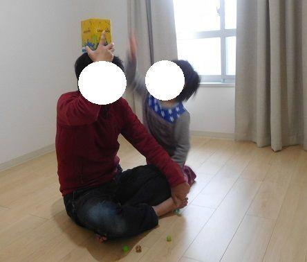f:id:denshaouji:20200418123650j:plain