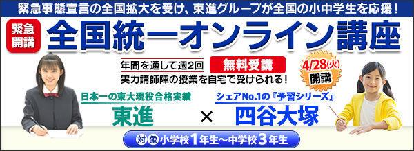 f:id:denshaouji:20200423215903j:plain