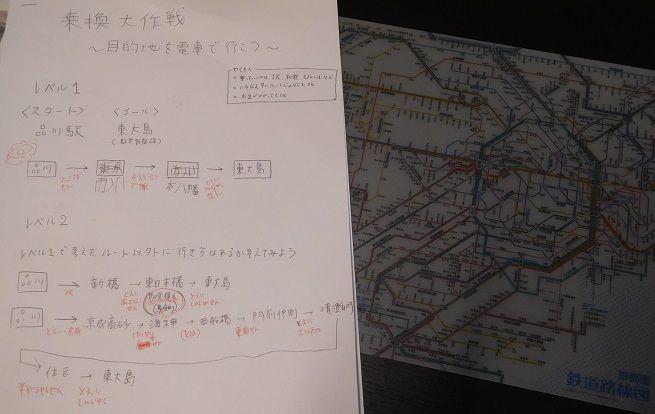 f:id:denshaouji:20200424104658j:plain
