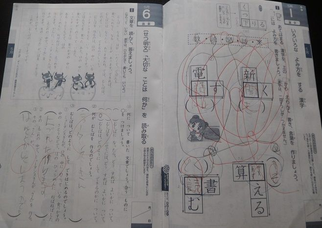 f:id:denshaouji:20200516124311j:plain