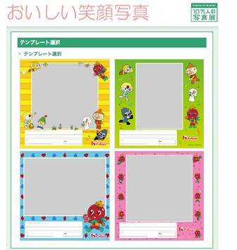 f:id:denshaouji:20200522070818p:plain