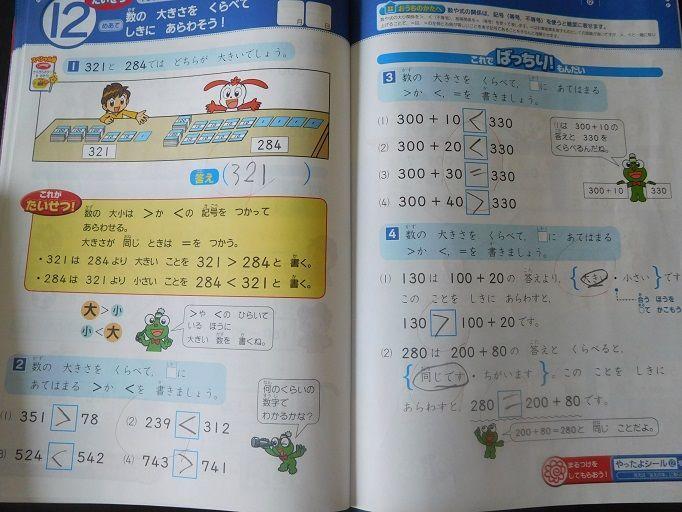 f:id:denshaouji:20200607161533j:plain