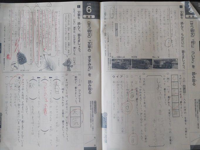 f:id:denshaouji:20200607163324j:plain