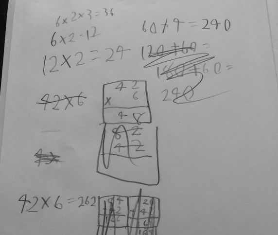 f:id:denshaouji:20200619154434j:plain