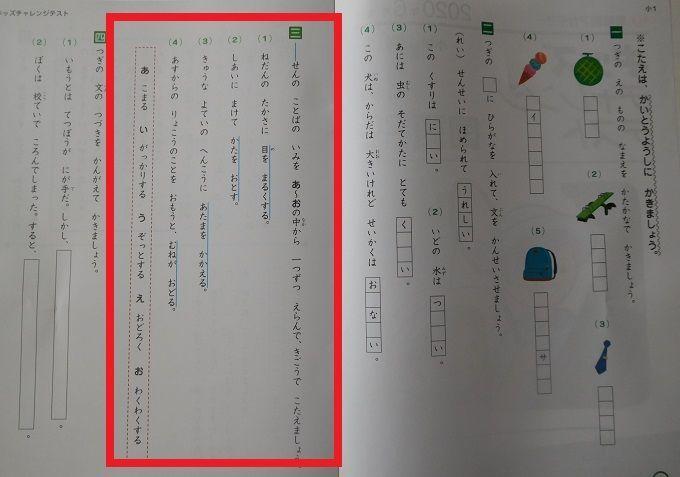f:id:denshaouji:20200623093107j:plain
