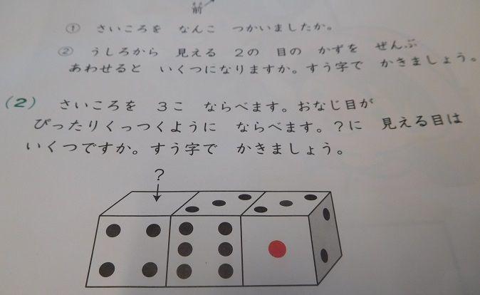 f:id:denshaouji:20200623093118j:plain