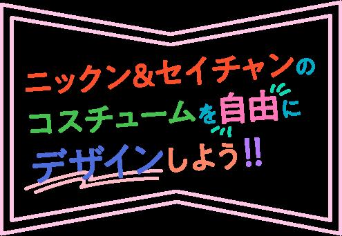 f:id:denshaouji:20200707132353p:plain
