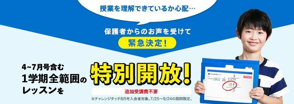 f:id:denshaouji:20200710131532j:plain