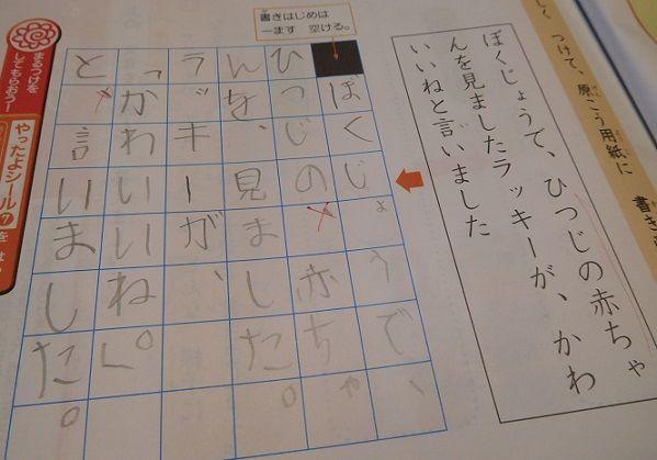f:id:denshaouji:20200812192317j:plain
