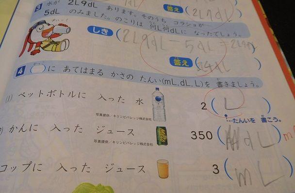 f:id:denshaouji:20200812192753j:plain