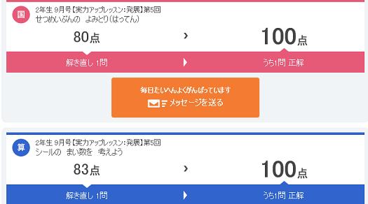 f:id:denshaouji:20200920070650p:plain