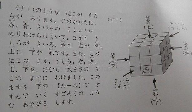 f:id:denshaouji:20201104210136j:plain