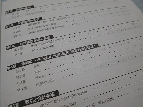f:id:denshaouji:20201118204019j:plain
