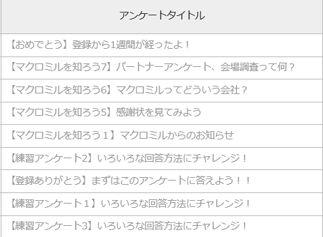 f:id:denshaouji:20201127023739p:plain