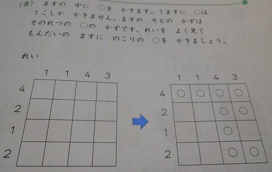 f:id:denshaouji:20201207213139j:plain