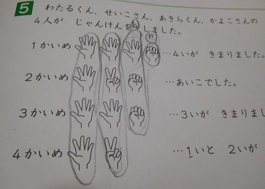 f:id:denshaouji:20201207213211j:plain