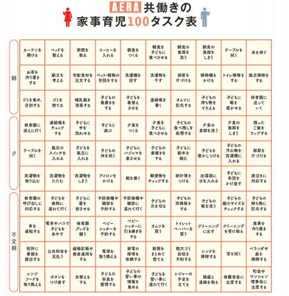 f:id:denshaouji:20210112161613p:plain