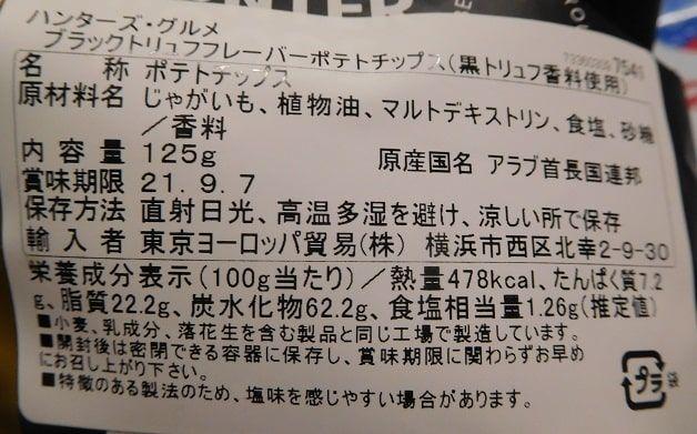 f:id:denshaouji:20210213214316j:plain