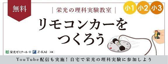 f:id:denshaouji:20210307015318j:plain