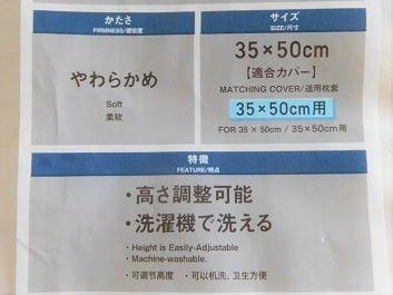 f:id:denshaouji:20210330102715j:plain