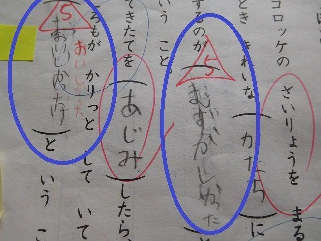 f:id:denshaouji:20210613133543j:plain