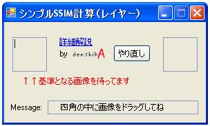 f:id:denshikA:20100728095024p:image