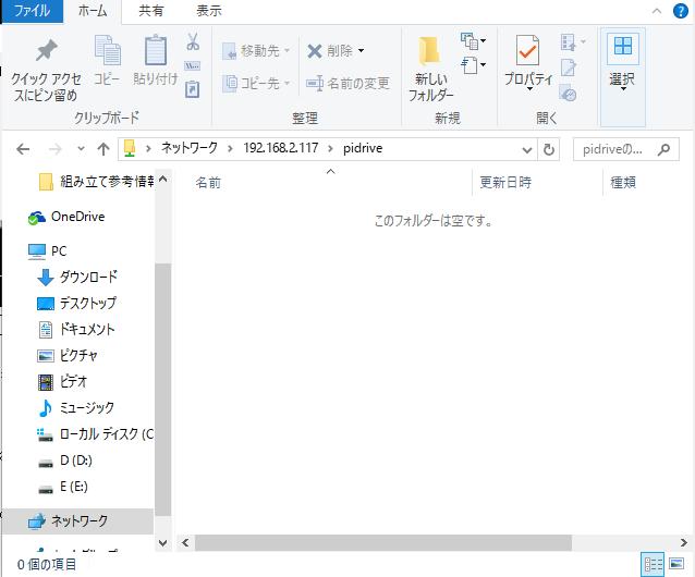 f:id:denshikobo:20161201121657p:plain