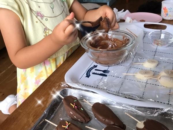 チョコバナナ作り