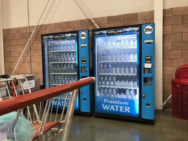 お水の自販機