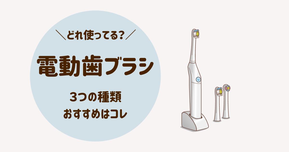 f:id:dental_hygienist:20210223132033p:plain
