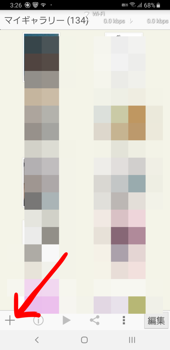 f:id:denx:20190610235444p:plain